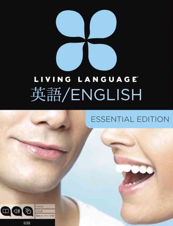 Living Language English For Japanese Speakers, Essential Edition