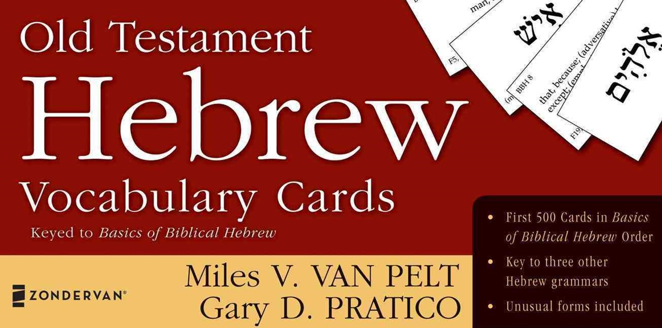 Old Testament Hebrew Vocabulary Cards