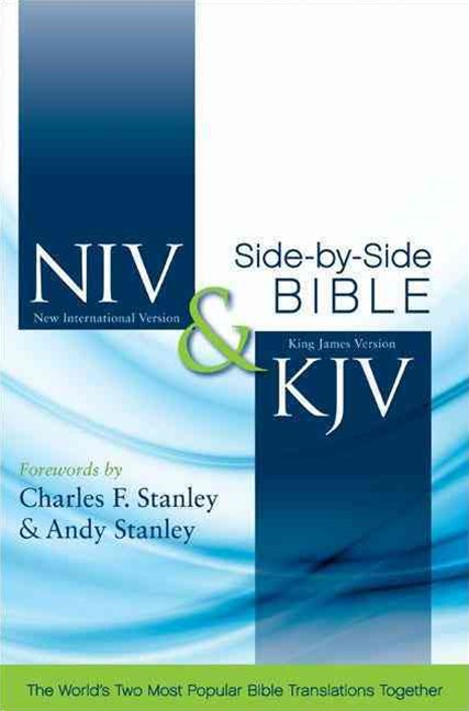 NIV, KJV, Side-by-Side Bible, Hardcover