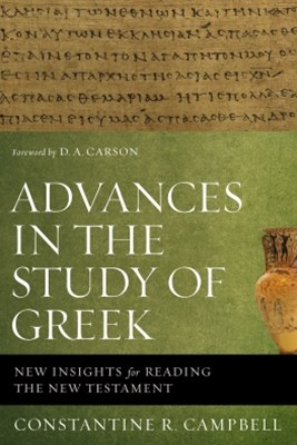 (ebook) Advances in the Study of Greek