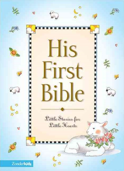 His First Bible KJV