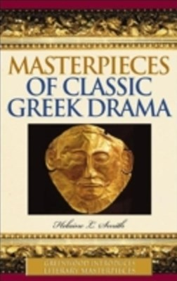 (ebook) Masterpieces of Classic Greek Drama