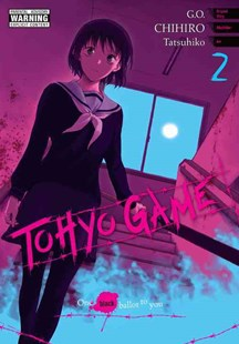 Tohyo Game: One Black Ballot to You by G.O., Chihiro, Tatsuhiko (9780316463751) - PaperBack - Graphic Novels Comics
