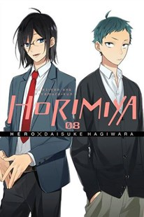 Horimiya, Vol. 8 by HERO, Daisuke Hagiwara (9780316560191) - PaperBack - Young Adult Contemporary