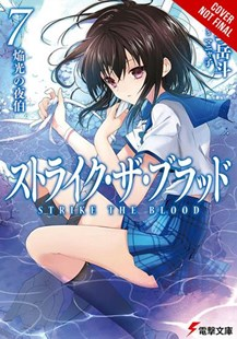 Strike the Blood by Mikumo, Gakuto/ Manyako (CON), Manyako (9780316562652) - PaperBack - Young Adult Contemporary