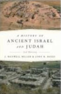 An Introduction to the History of Israel and Judah by J. Alberto Soggin, John Bowden (9780334027881) - PaperBack - History Middle Eastern