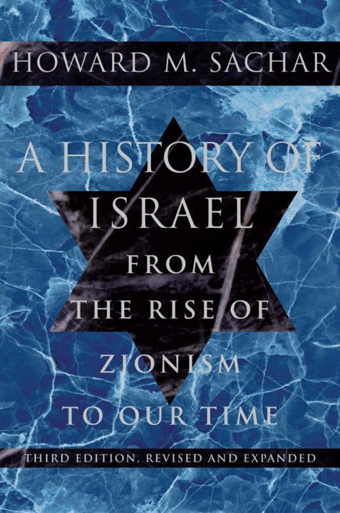History Of Israel (Third Ed)