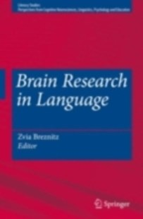 (ebook) Brain Research in Language - Education Teaching Guides