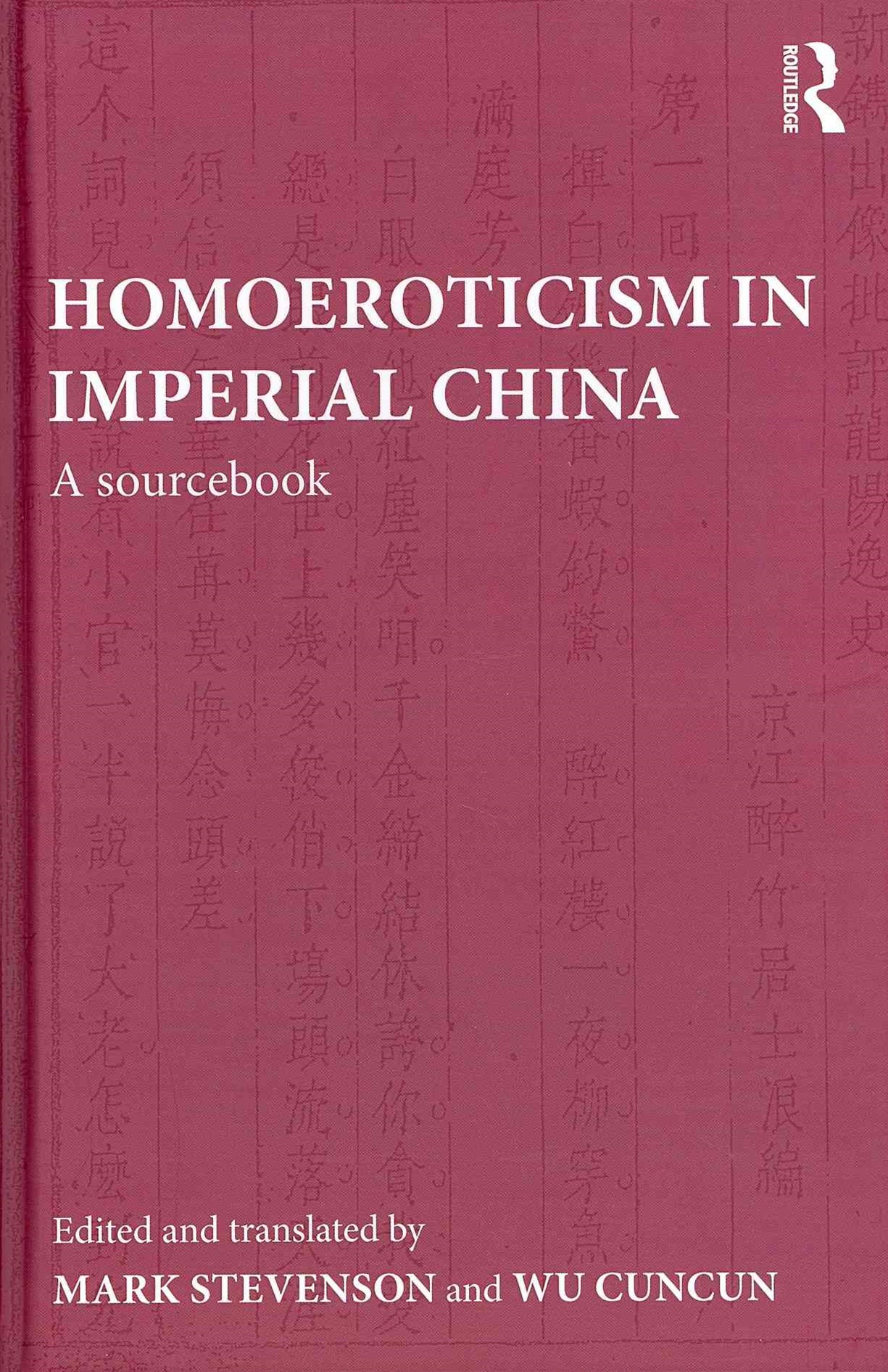 Homoeroticism in Imperial China