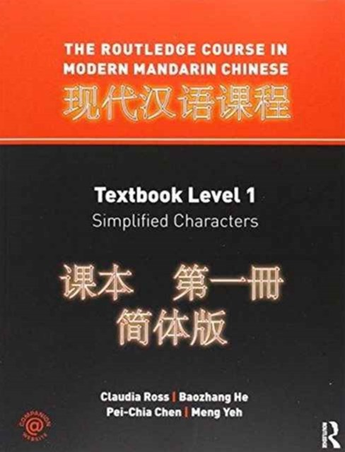 The Routledge Course in Modern Mandarin: Simplified Bundle