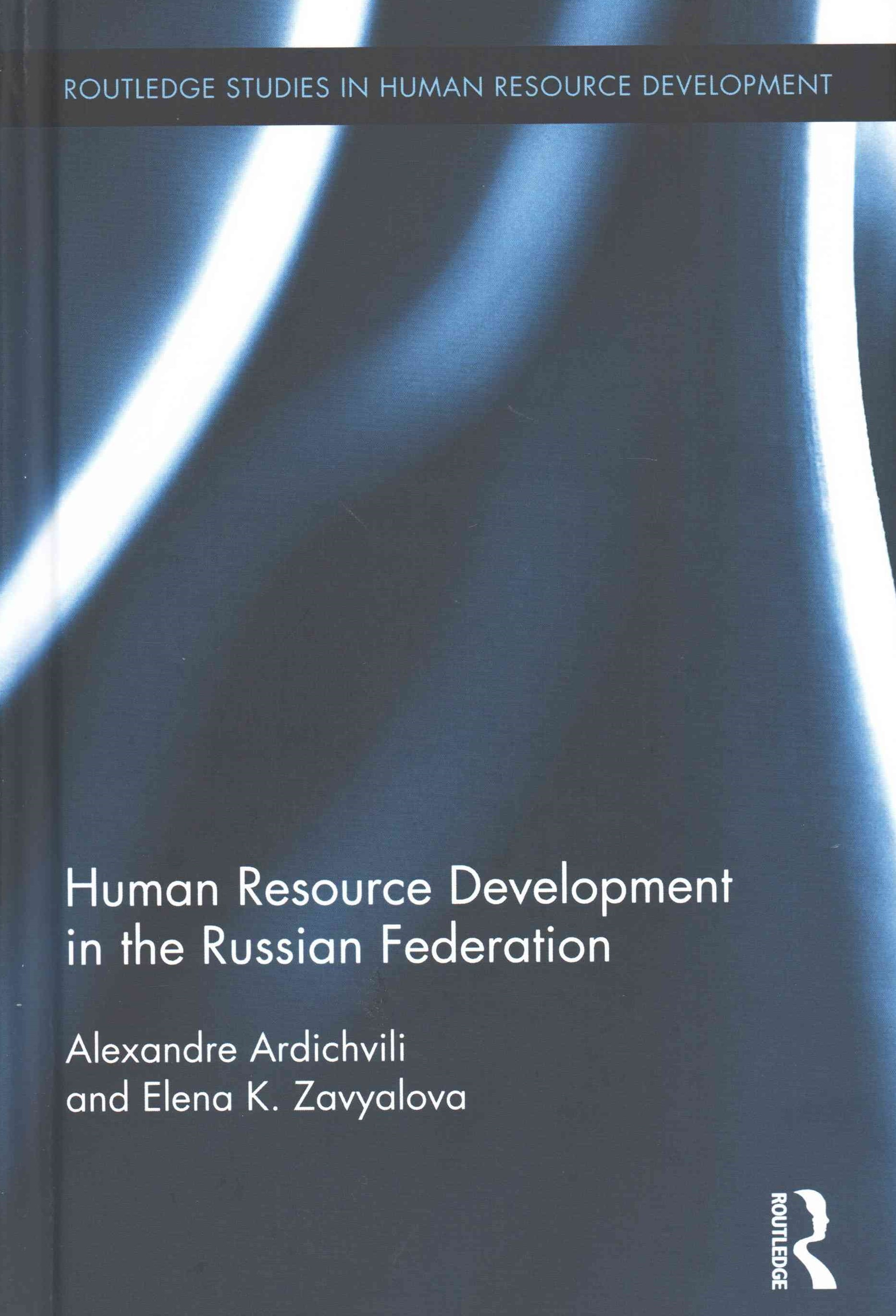 Human Resource Development in the Russian Federation