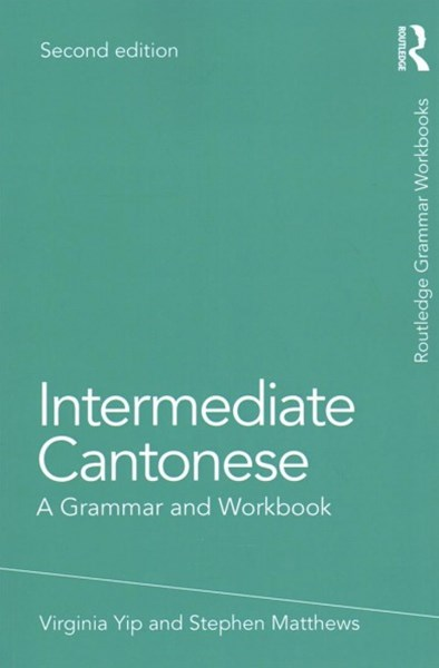 Intermediate Cantonese