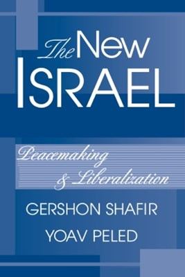 (ebook) The New Israel