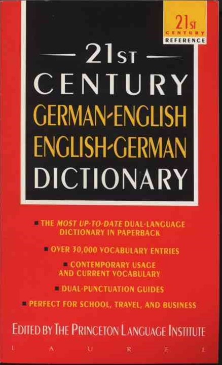21st Century German-English