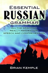 (ebook) Essential Russian Grammar - Language European Languages