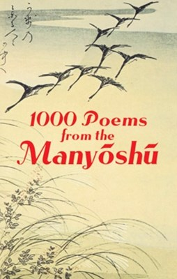 (ebook) 1000 Poems from the Manyoshu