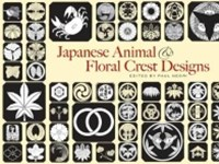 (ebook) Japanese Animal and Floral Crest Designs