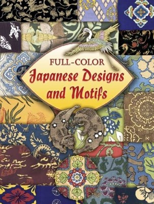 (ebook) Full-Color Japanese Designs and Motifs