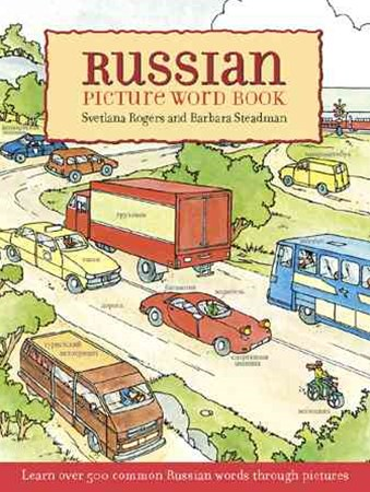 Russian Picture Word Book