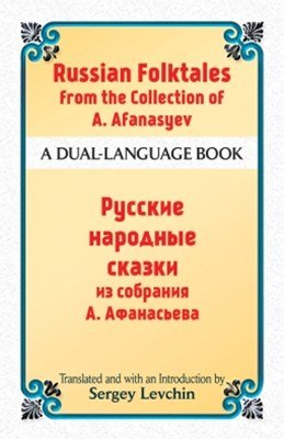 (ebook) Russian Folktales from the Collection of A. Afanasyev
