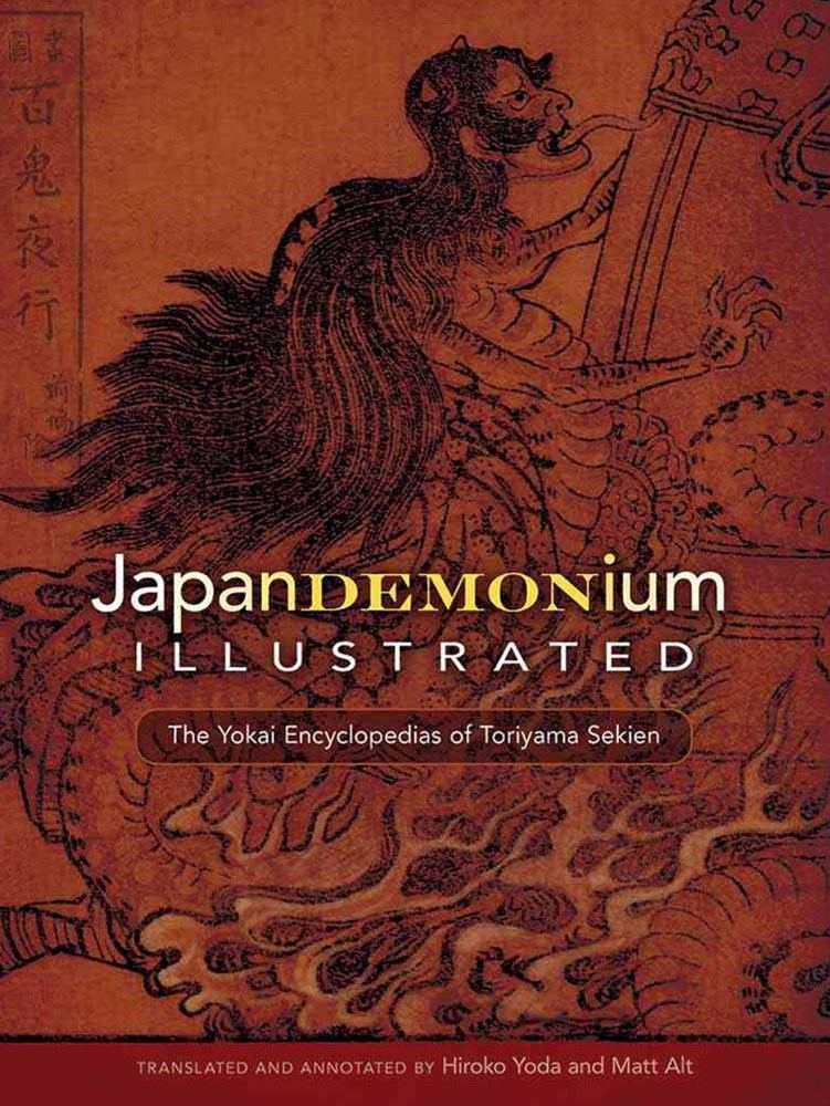 Japandemonium Illustrated