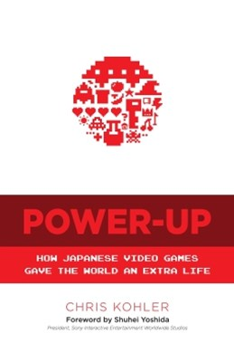 (ebook) Power-Up
