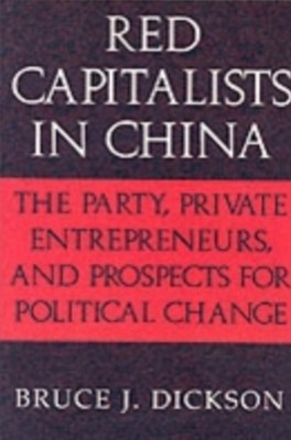 (ebook) Red Capitalists in China
