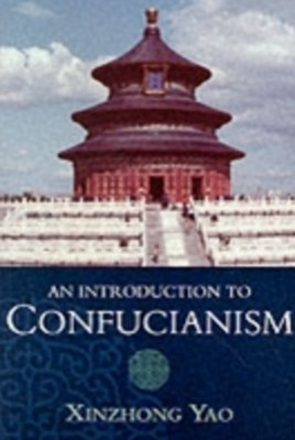 (ebook) Introduction to Confucianism