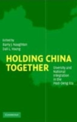 (ebook) Holding China Together
