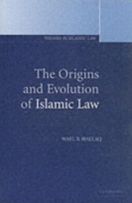 (ebook) Origins and Evolution of Islamic Law