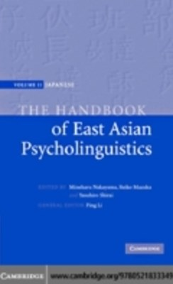 (ebook) Handbook of East Asian Psycholinguistics: Volume 2, Japanese