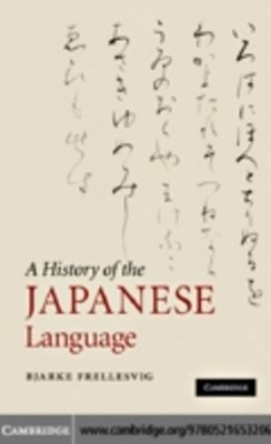 (ebook) History of the Japanese Language