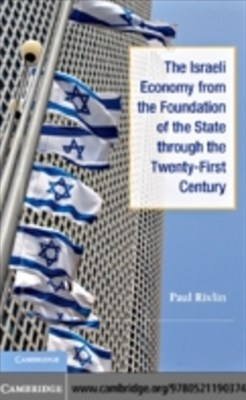 (ebook) Israeli Economy from the Foundation of the State through the 21st Century