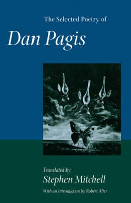 The Selected Poetry of Dan Pagis