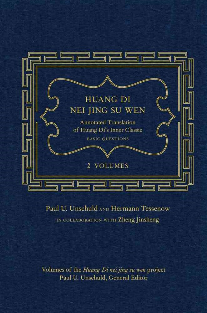 Huang Di Nei Jing Su Wen: Volumes of the Huang Di Nei Jing Su Wen Project