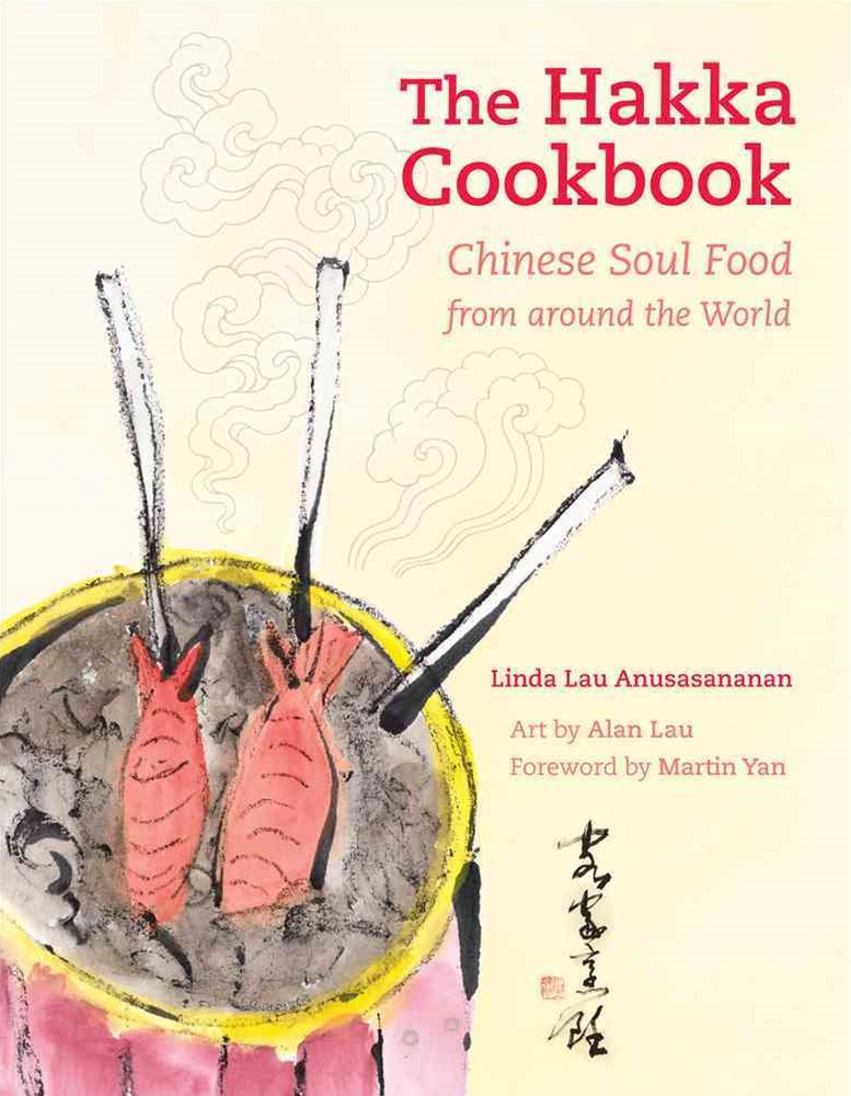 Hakka Cookbook