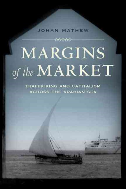 Margins of the Market