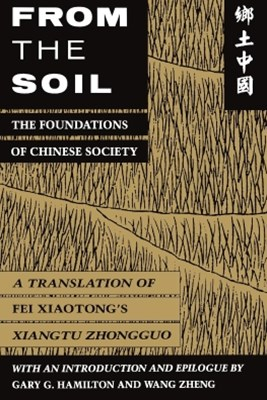 (ebook) From the Soil