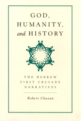 (ebook) God, Humanity, and History