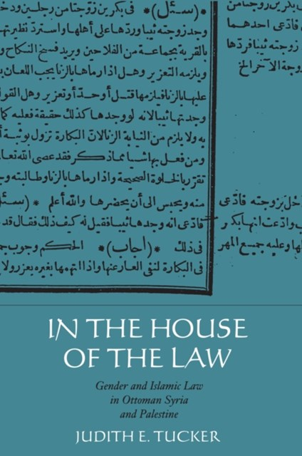 In the House of the Law