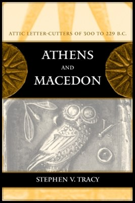 Athens and Macedon