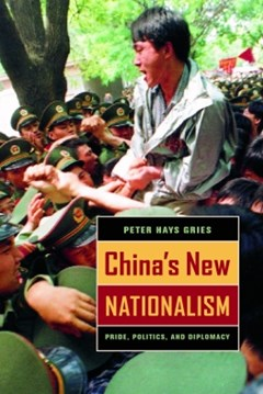 (ebook) China