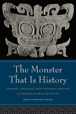 (ebook) The Monster That Is History