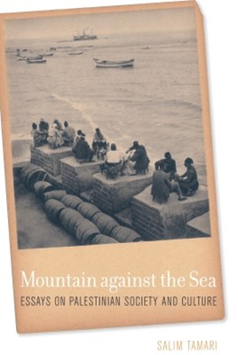 (ebook) Mountain against the Sea