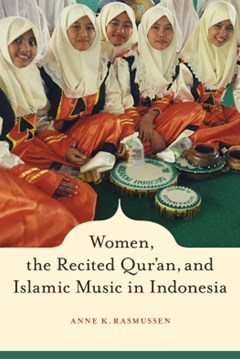 (ebook) Women, the Recited Qur