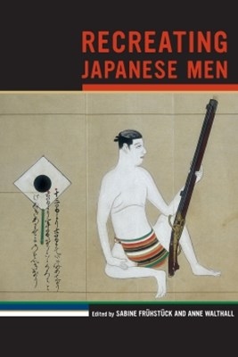 (ebook) Recreating Japanese Men