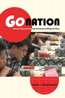 (ebook) Go Nation