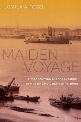 (ebook) Maiden Voyage