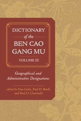 (ebook) Dictionary of the Ben cao gang mu, Volume 2