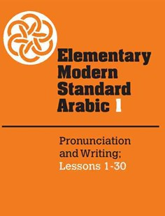 Elementary Modern Standard Arabic: Volume 1, Pronunciation and Writing; Lessons 1-30 by Peter F. Abboud, Ernest N. McCarus, W. M. Erwin, Ernest N. McCarus, G. N. Saad (9780521272957) - PaperBack - Language Middle Eastern Languages